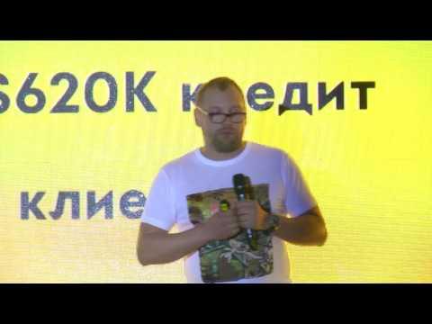 """Андрей Федорив, основатель fedoriv.com """"Правила игры без правил. Философия предпринимательства"""""""