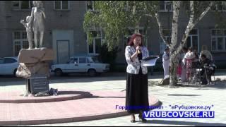 Митинг 2 сентября в Рубцовске