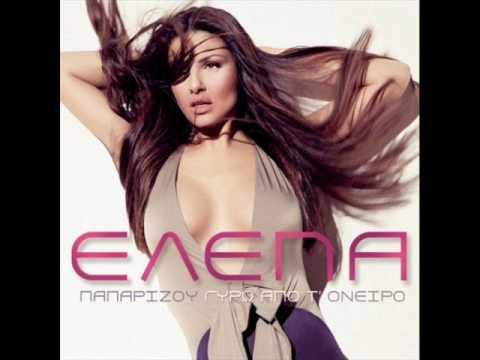 DANCING WITHOUT MUSIC-ELENA PAPARIZOU.wmv