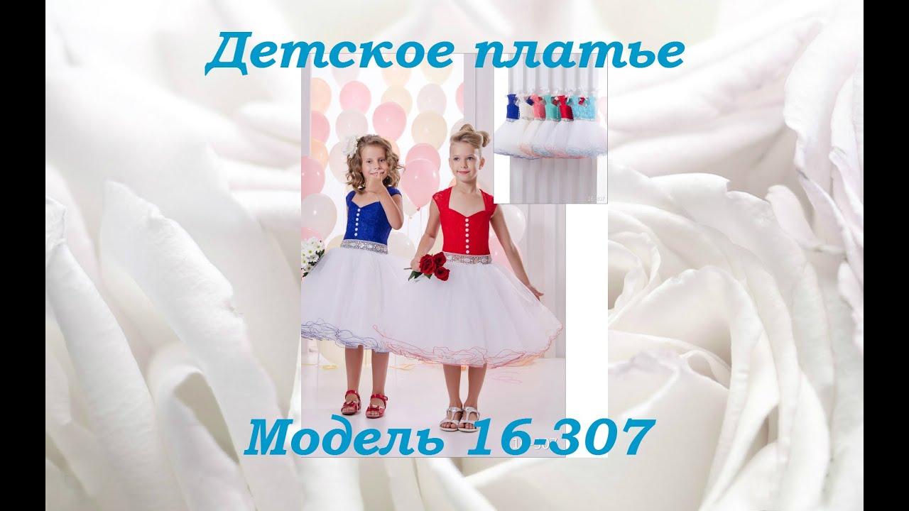 Galina-plus. Ru интернет-магазин, в котором вы можете приобрести красивые, но при этом дешевые женские платья из трикотажа по дешевой цене.
