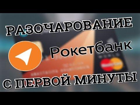 Лучший онлайн-банк. Кредитные и дебетовые карты с