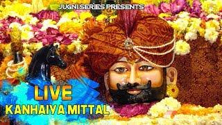 LIVE KANHAIYA MITTAL 12 th Vishal Shri Shyam Jagran Sanwariya Bhawan Khatu Shyam Ji