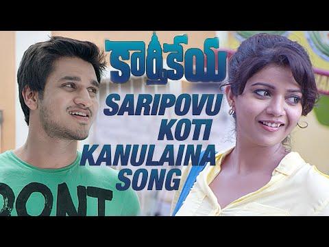 Karthikeya Movie Songs | Saripovu Koti Kanulaina Song | Nikhil | Swathi | Rao Ramesh