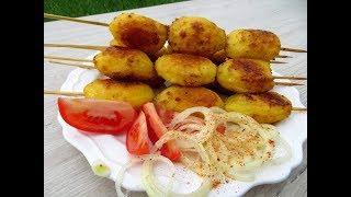 Самый Вкусный Шашлык из Картошки в духовке