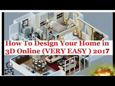 How To Design Your Home In 3D Online 2017 URDU/HINDI||Floor Plans 3D And Interior  Design Online Free