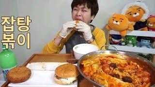 BJ꽃돼지 잡탕볶이+햄버거+밀키스 야식먹방 mukbang eating show