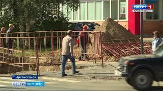 В полусотне домов Архангельска горячая вода появится только к концу недели