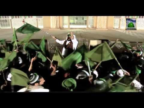 Milad Naat - Nabi ka Jashn Aaya hey - Haji Bilal Attari