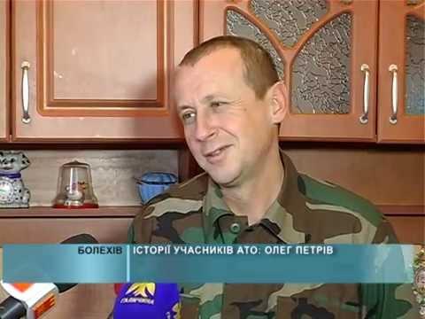Історії учасників АТО: Олег Петрів