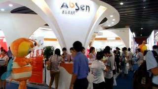 Absen in international lighting exhibition 2012