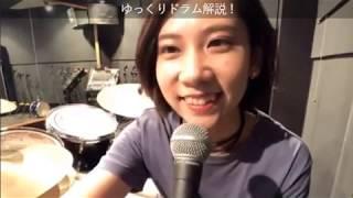 成澤愛実 SHOWROOM https://www.showroom-live.com/room/profile?room_id=206177 公式チャンネル ...