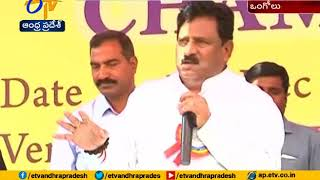 inter state pinching sports launched by minister China Rajappa | Ongole