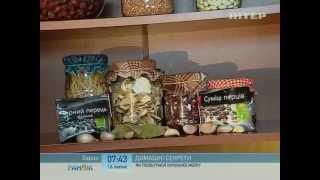 Как Избавиться от Кухонной Моли? - Ранок - Інтер(, 2013-07-16T08:31:43.000Z)