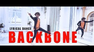 Backbone Dance Video | Lyrical HipHop | Vicky Patel Choreography