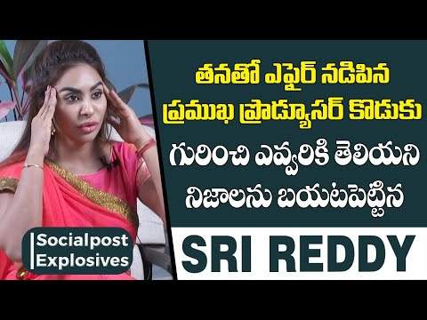 Sri Reddy Explains How She Was Abused | Sri Reddy Exclusive Interview | Socialpost