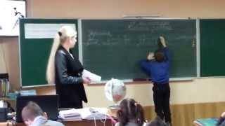 Урок української мови (частина перша) 2 клас
