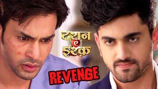 Kunj Plans REVENGE Against Yuvi | Tashan E Ishq | ZEE TV