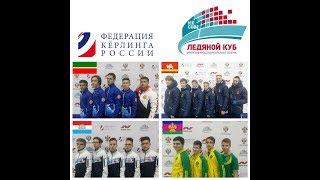IX Зимняя Спартакиада учащихся России 2019 года