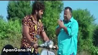 Aatankwadi movie comedy scene |khesari lal|