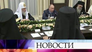 Владимир Путин отметил важную роль церкви в налаживании мирной жизни в Сирии.
