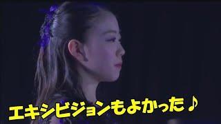 【フィギュアスケート】紀平梨花、グランプリファイナルエキシビジョン!