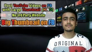 Share YouTube video links with a Big Thumbnail on Facebook, No 3rd Party Website & It