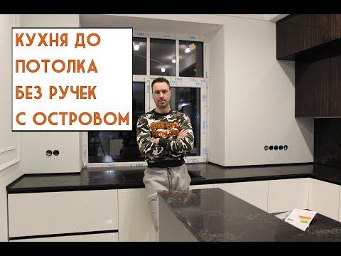 Глянцевая КУХНЯ - МЕЧТА с мойкой у окна