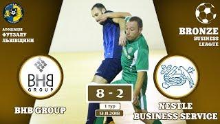 BHB group - Nestle Business Service [Огляд матчу] (Bronze Business League. 1 тур)