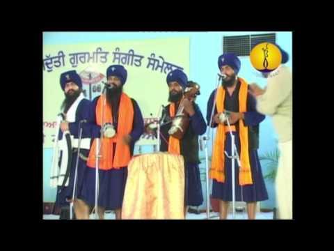 AGSS 2008 : Dhadi Giani Tarsem Singh Ji Moranwali