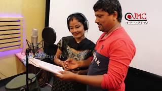 rakhi panduga telugu special song trailer