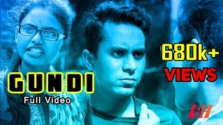Gundi (গুন্ডী) । Bangla Short Film । Directed By Al Imran Bappy