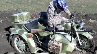 Поездка на мотоцикле с коляской К 750 Серый и Я и мой Бухлобус ))