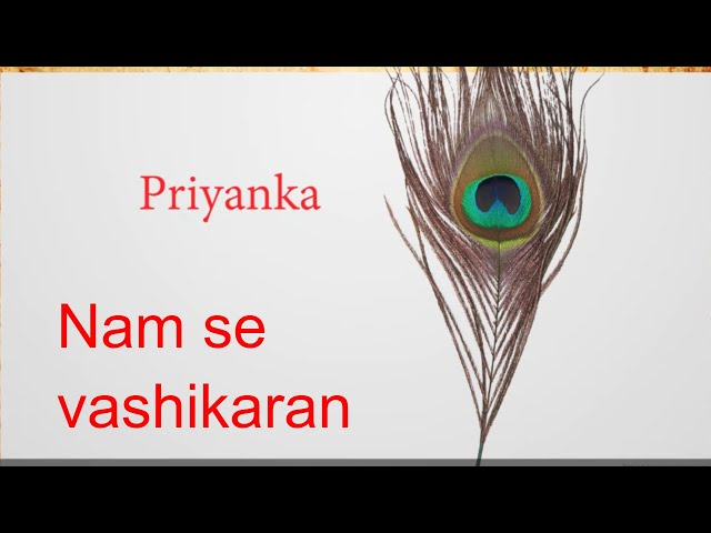 Naam se Vashikaran ??? ?? ?????? - ???? ?????? ???? ?? ????? - Daily Wealth Care