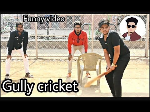 Gully Cricket || funny videos || Arif Shaikh