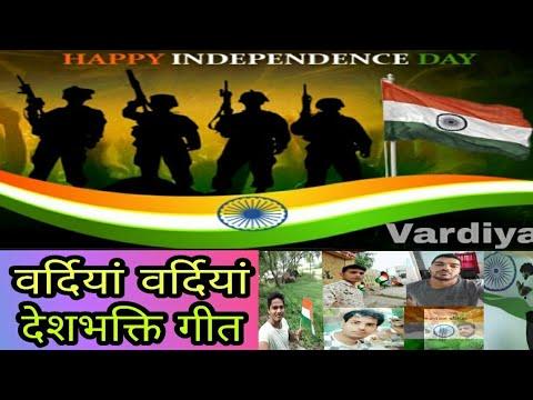 "govinda-fans-""-देश-भक्ति-""-song-|-वर्दियां-वर्दियां-|-happy-independence-day-2019-patriotic-song"