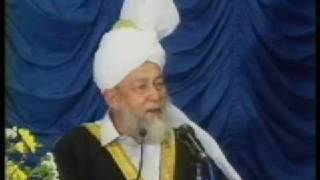 Islamic Way of Observing Purdah - Part 2 (English)