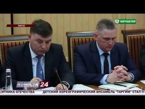 На заседании Совбеза в Магасе обсудили меры профилактики животных от опасных инфекций.