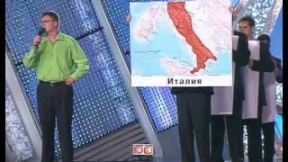 КВН Юрмала (2008) - ПриМа