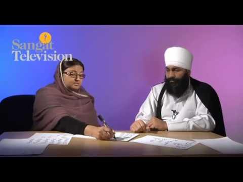 Learn Gurmukhi Punjabi in 5 days Fast track   Episode 4