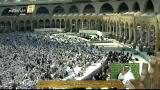 خطبة جمعة الحرم المكي الشريف 10 ربيع الأول 1438 هـ الشيخ د . سعود الشريم .