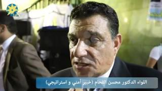 بالفيديو : حقيقة ظهور اللواء عمر سليمان في مكة المكرمة