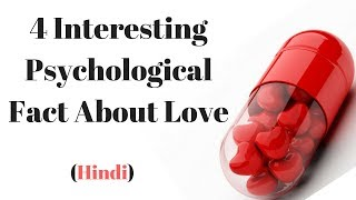 4 Crazy Interesting Facts About Love In Hindi | colors of life