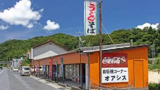 店舗情報 http://jihanki.michikusa.jp/chugoku/oasis/#20100719 2010年...