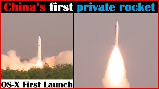 OS-X Rocket First Launch (OneSpace) - China's First Private Rocket