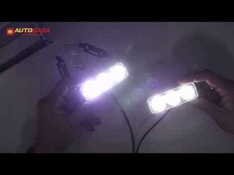 Универсальные дневные ходовые огни CYCLONE DRL-105