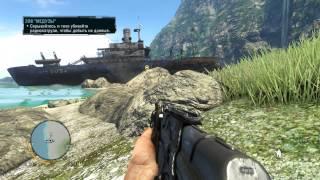 Прохождение Far Cry 3 с Карном. Часть 4