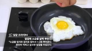 달걀 프라이 만들기 (매거진 Autism)내용