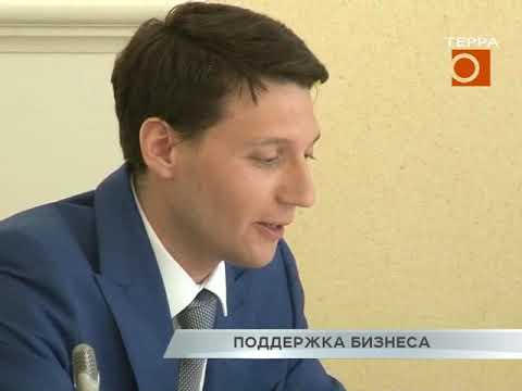 Новости Самары. Деловая Россия