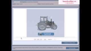 Сетевой комплекс для подготовки трактористов (машинистов сельхозмашин)