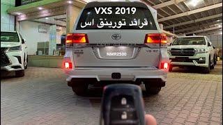 لاندكروزر 2019 VXS قراند تورينق اس بكت سبورت جديد وصل الرياض
